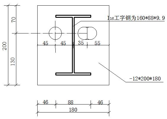 花篮拉杆工具式悬挑架施工工法
