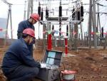 直流电阻(电气试验、高压试验课件)