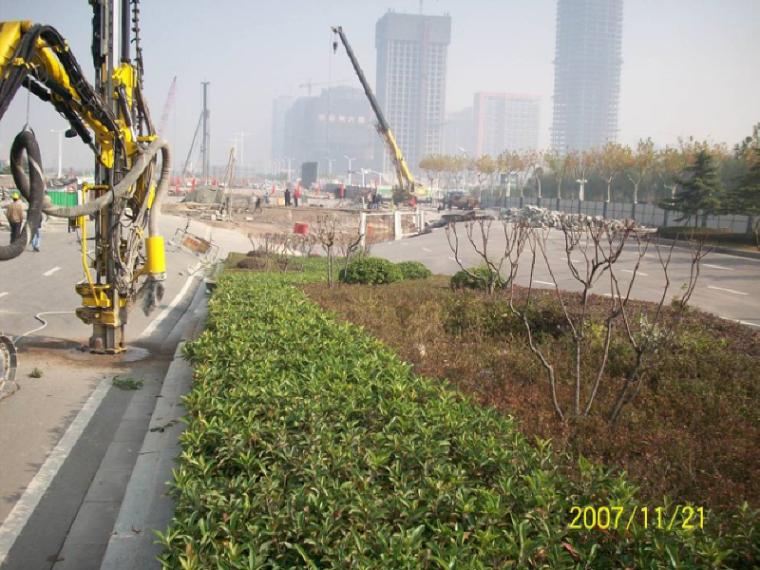 环城北路地下通道工程盾构施工安全教育培训