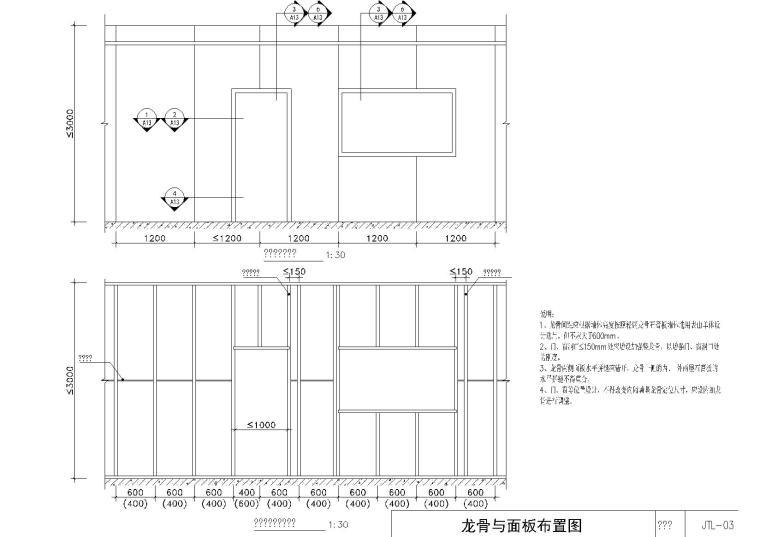[金螳螂]轻钢龙骨纸面石膏板隔墙设计施工图收口节点深化