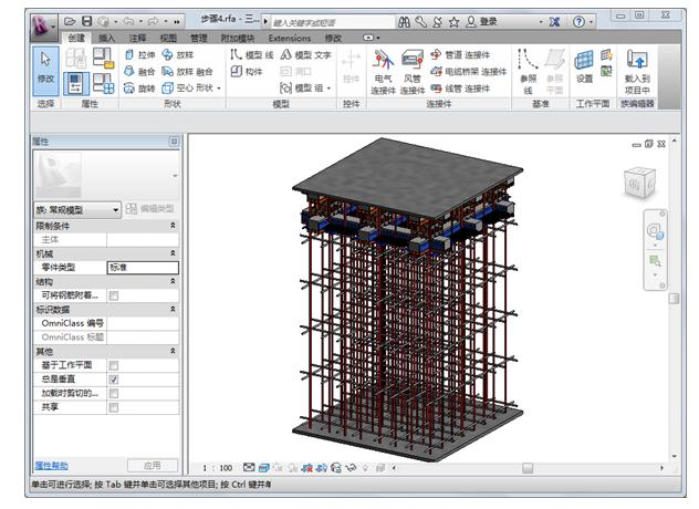 [贵州]博物馆项目中BIM在空腹夹层板施工工艺模拟上的应用_2