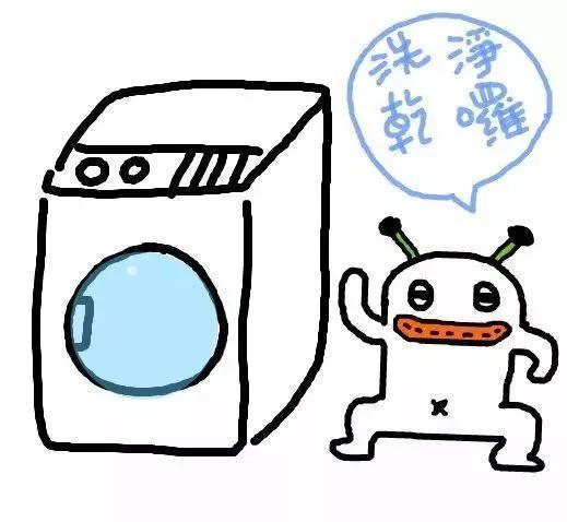 简单又实用的洗衣机清洗小妙招_8