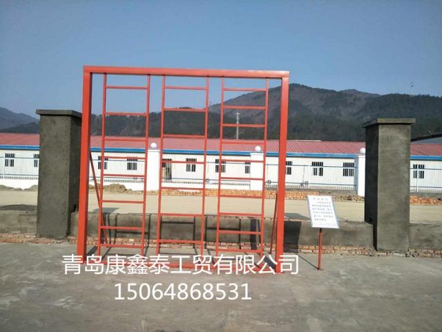 建筑工地安全行为体验馆