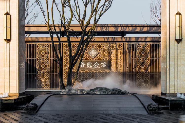 苏州鲁能公馆新中式住宅景观-6