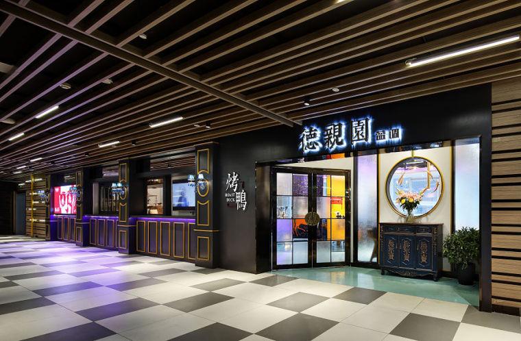 宁波烤鸭店-3