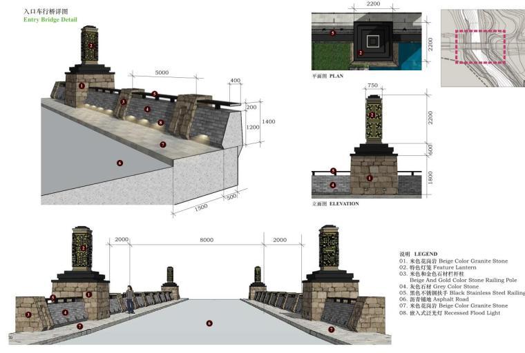 [北京]雁栖湖国际会都景观设计方案规划文本PDF(362页)_4