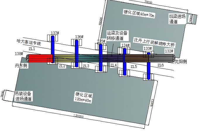 沈丹上行疏解线特大桥立折线特大桥133~137号框架墩钢梁吊装方案