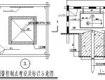 天津教学楼施工组织设计(共152页,内容丰富)