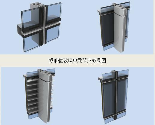 单元式幕墙工程施工组织设计_3