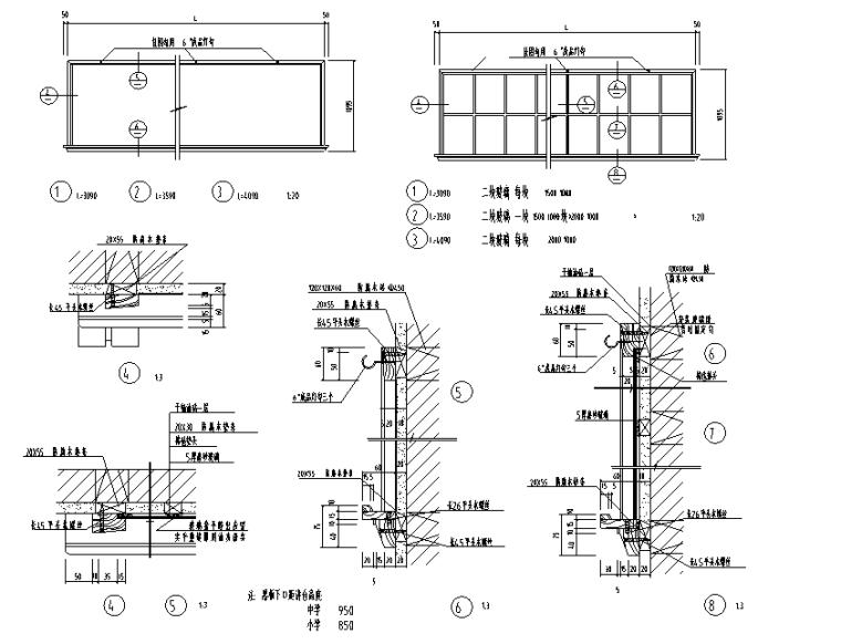 内装修工程CAD节点详图