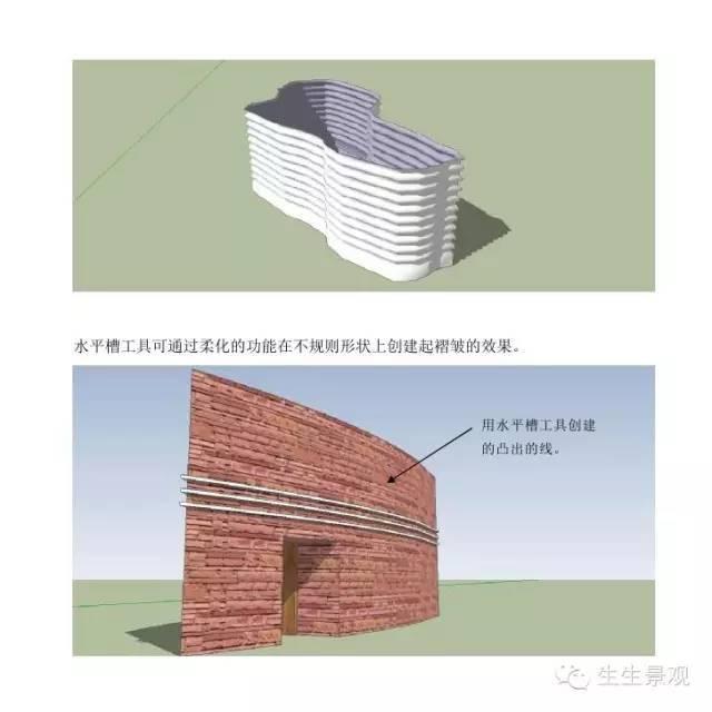 最全SketchUp建筑小插件_53