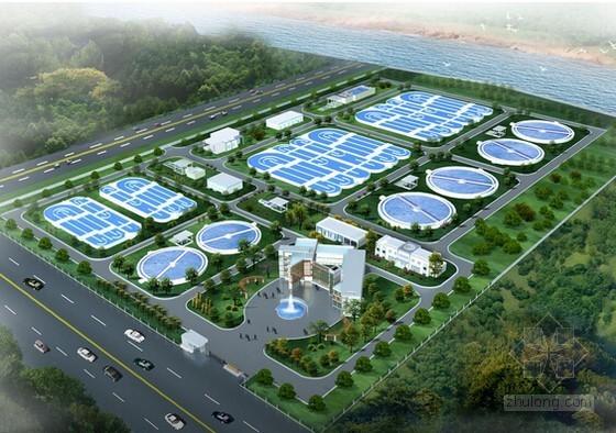 [广州]污水处理厂建设工程造价指标分析