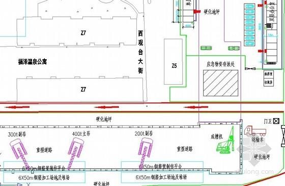 [天津]地铁30米超深基坑施工专项应急预案(专家评审)