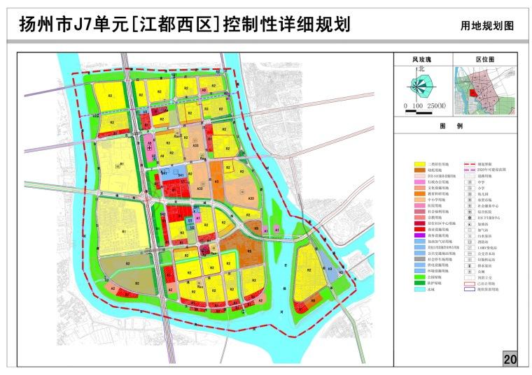 扬州市J7单元控制性详细规划-93484e21ee384063b99f416d9c1040c2.jpg