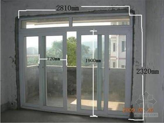 建筑门窗工程质量通病及防治措施总结