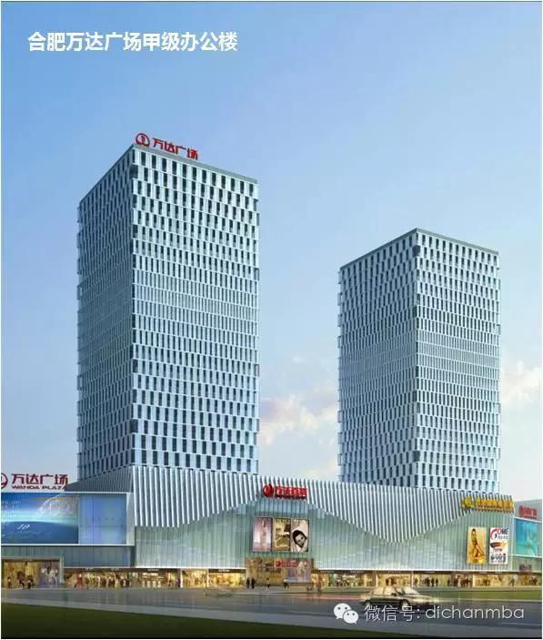 一文彻底明白:商业综合体建筑规划设计要点!_15