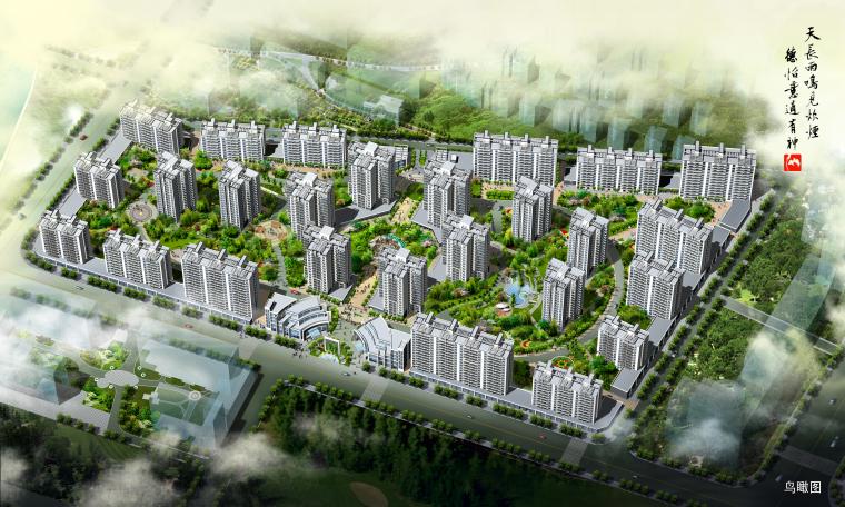 [浙江]居住区规划设计方案+设计说明(含cad总图,CAD单体施工图)