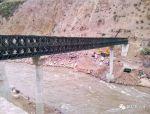 装配式钢桥--贝雷桥 详细介绍