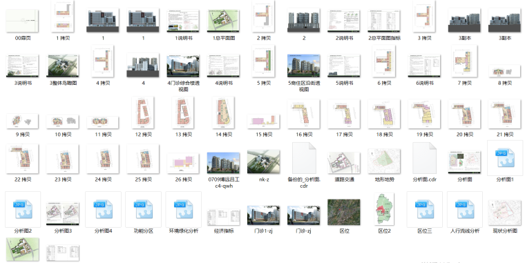 现代风格人民医院建筑设计(CAD+文本).-总缩览图