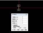 YJK门式刚架建模及出图流程