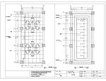 连锁老鹅馆室内装修设计施工图(含施工图JPG)