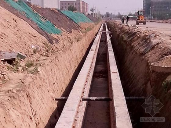 [广东]市政工程沟槽专项施工方案