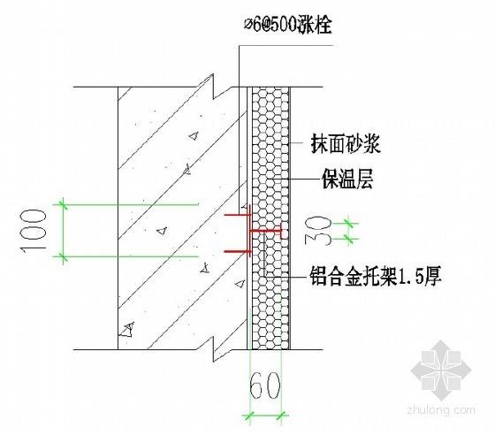 天津市某建筑工程节能施工方案