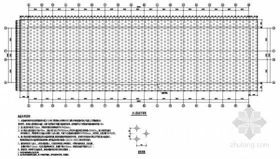 洛阳某三层砖混办公楼结构设计图
