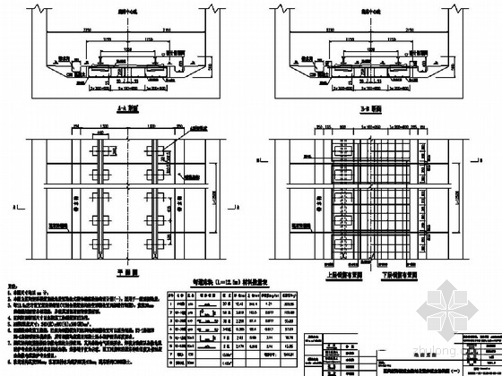 [湖南]城市轨道交通正线道床结构设计图39张(知名大院)