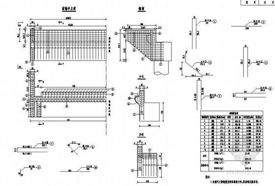 3×16m预应力简支空心板耳、背墙钢筋构造节点详图设计