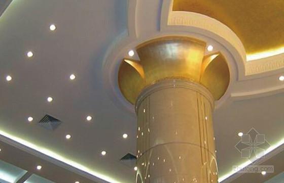 建筑工程装饰材料与施工工艺讲解
