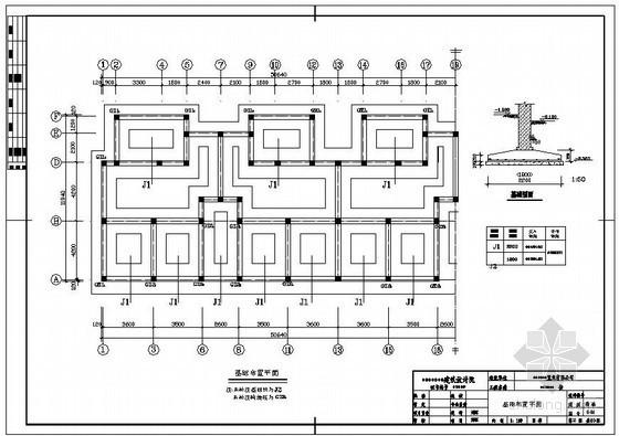 [学士]某六层砖混住宅毕业设计(含计算书,建筑、结构图,毕业答辩PPT)