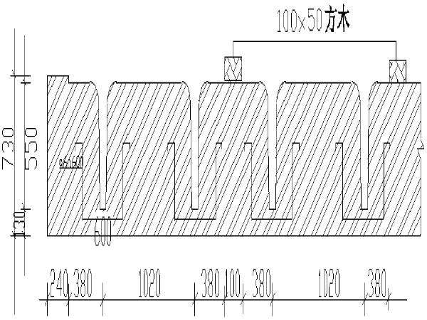 栈桥桥面板/屋面板预制施工作业指导书_1
