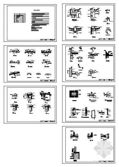 钢结构构造图集