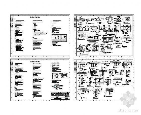 重庆某混凝土结构厂房(部分框架部分排架)结构设计总说明