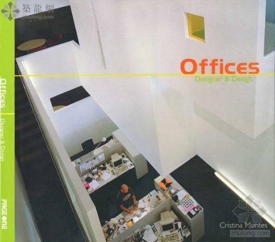 办公室(office)