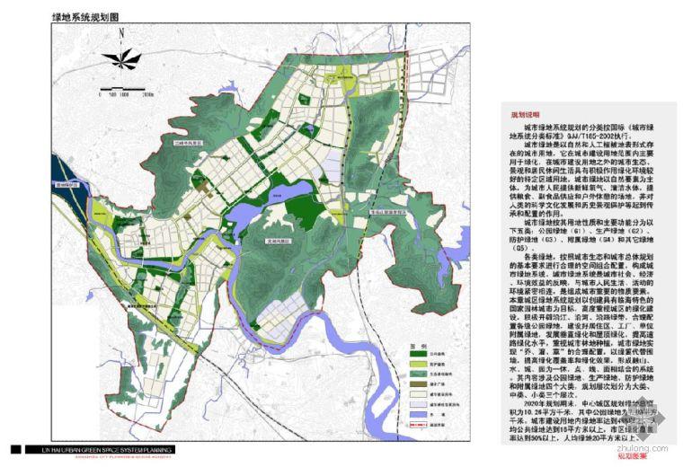 浙江省某城市绿地系统规划