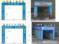 建筑工程安全生产及文明施工标准化做法(附图丰富)