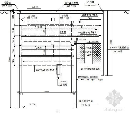 [天津]地铁主体围护结构施工方案(地下连续墙)