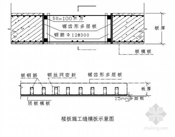 主体结构混凝土浇筑施工技术交底记录
