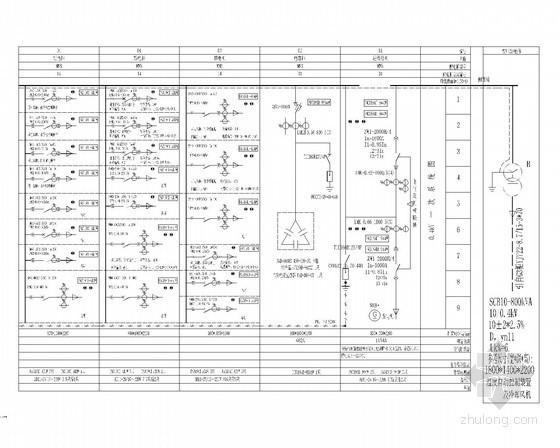 [浙江]小学配电室800kVA专变工程电气施工图