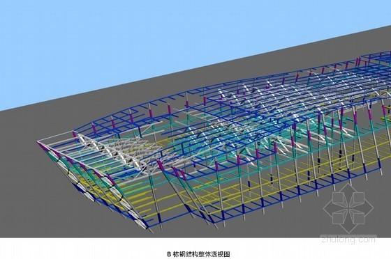 会议中心钢结构吊装施工方案(三维图)
