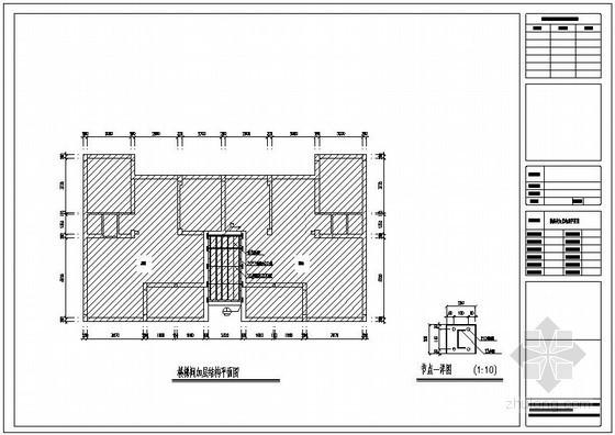 某楼梯间加层结构平面图及节点详图