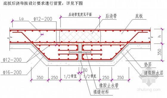 [福建]安置房基础筏板大体积混凝土施工方案