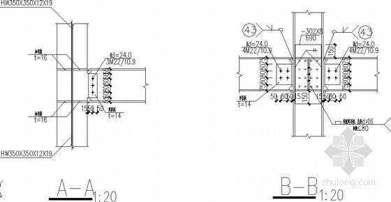 钢框架钢梁节点构造详图
