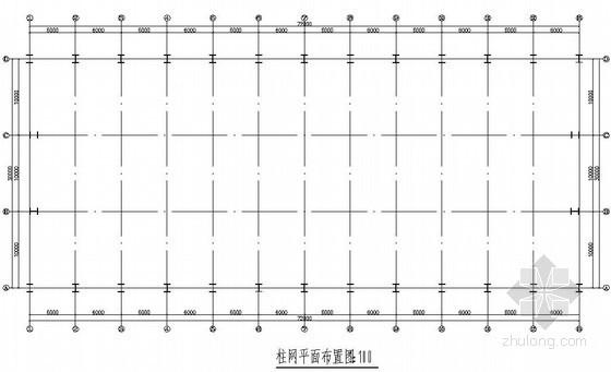 [学士]某厂房毕业设计(含计算书、结构图)