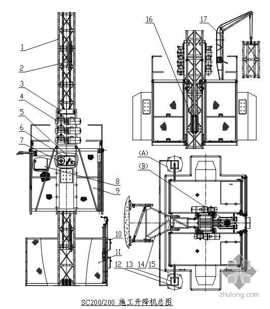 某3200m3高炉项目SC200.200施工升降机施工方案