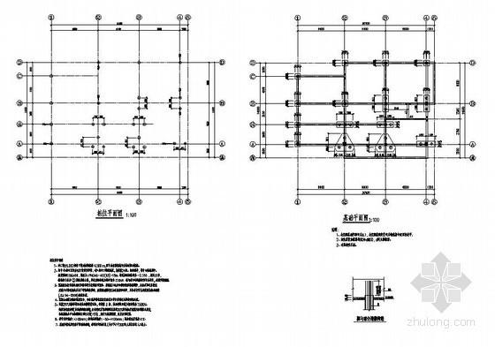 溧阳市某框架小卖部结构设计图(含pkpm模型,计算书)