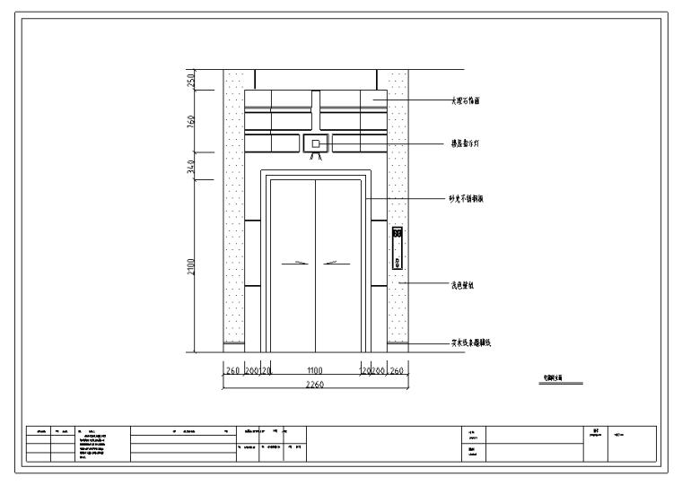 某大厦茶园宾馆室内设计装修施工图(含43张)