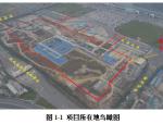 锦城广场P+R地下停车场项目深基坑土石方开挖及支护施工组织设计